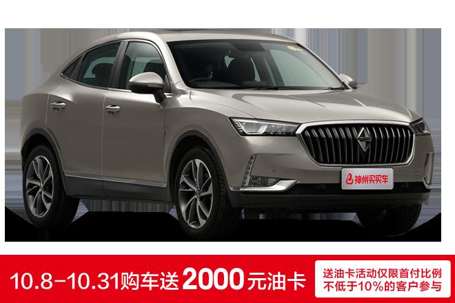 神州买买车宁波站-新车惠-宝沃BX6
